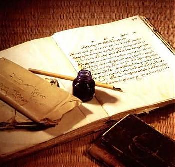 معاجم مفردات القرآن: موازنات ومقترحات