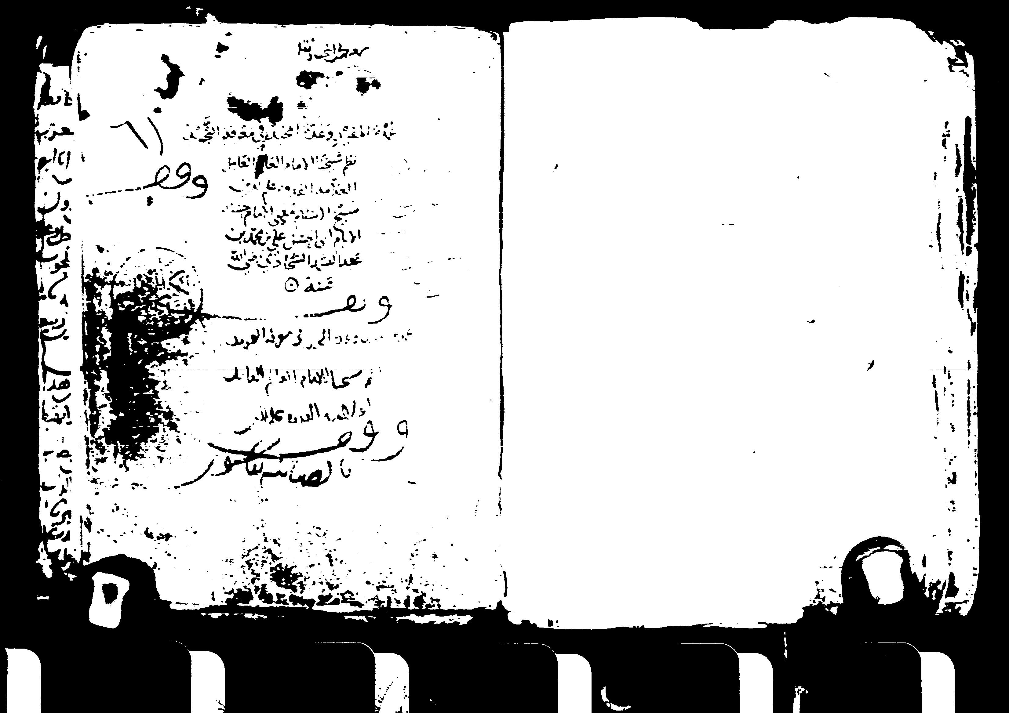 تحميل كتاب عمدة المفيد وعدة المجيد في معرفة التجويد لـِ: الإمام أبو الحسن علم الدين علي بن محمد بن عبد الصمد السخاوي (ت 643)